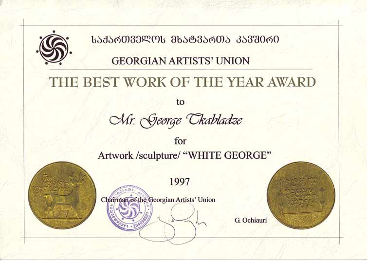"georgian artists union award ""best work of the year"""